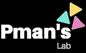 Pman's Lab